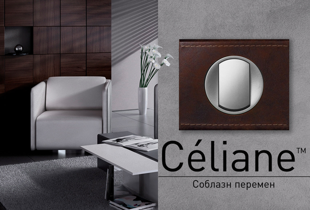Legrand Celiane™